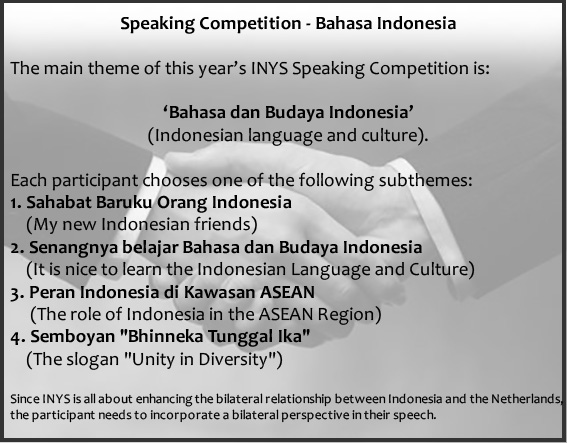 Speaking Competition 2016 - Main theme